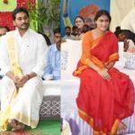 YS Jagan - YS Sharmila -
