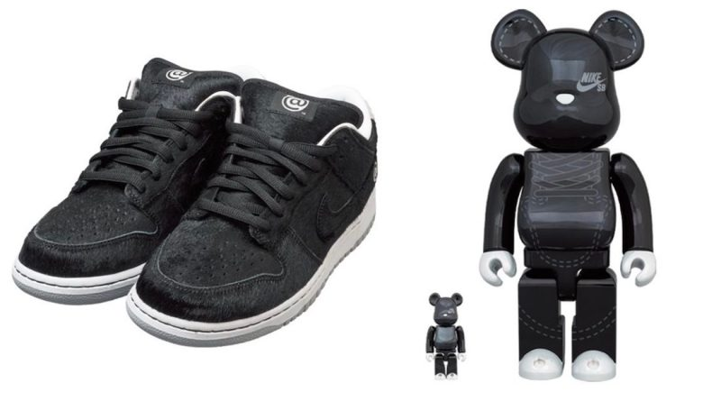 Tenisky Medicom Toy x Nike SB Dunk Low CZ5127-001