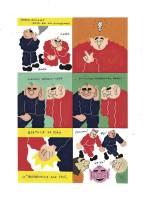 Parallel Comics