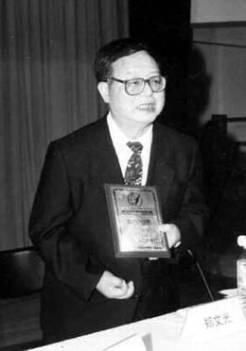 Чжэн Вэньгуан