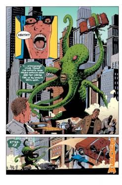 «Чёрный молот». Комикс, достойный «Хранителей» 9
