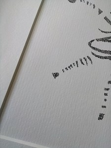 Detail of the calligram of a #zebraleg