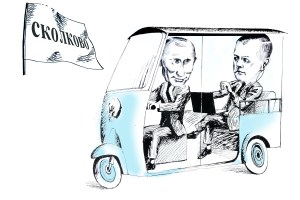 Le tandem russe (Flickr Creative Commons)