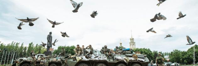 Ukraine: A Tale of Two Hemispheres?