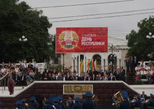 Putin vouches support for the breakaway region of Transnistria on their National Day in Tiraspol.