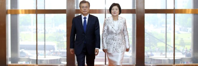 A New Direction for South Korea