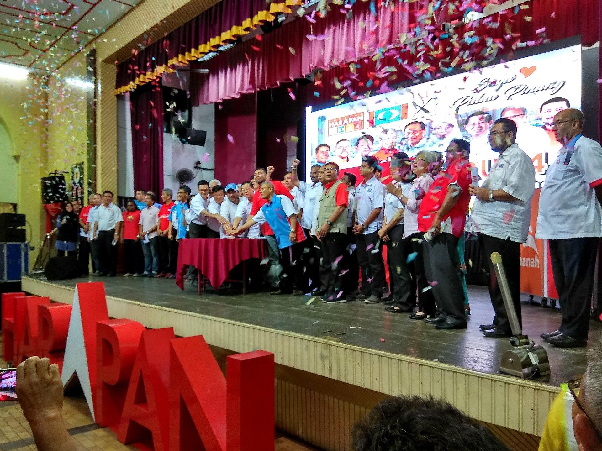 1920px-Pakatan_Harapan's_Penang_manifesto_launch_25_April_2018.jpg