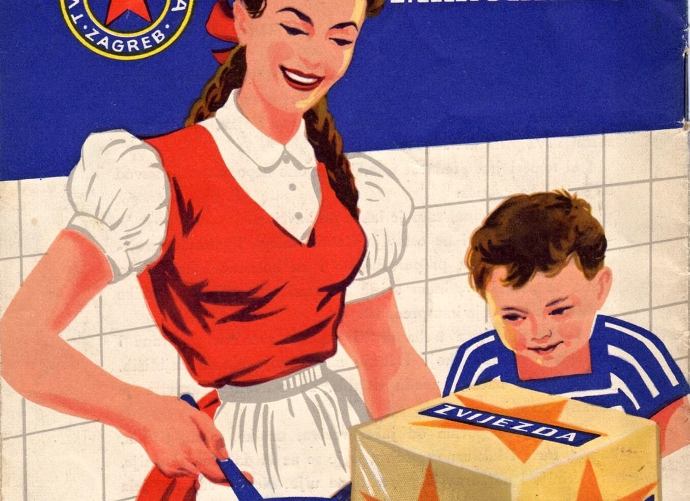 Reklama iz 50-ih za proizvod koji i danas uvijek imamo u hladnjaku