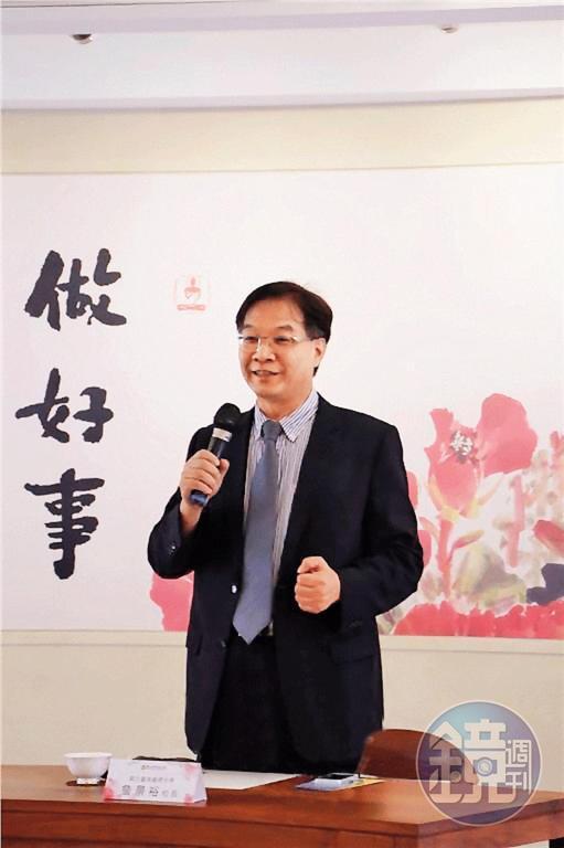 國立台南藝術大學校長詹景裕,遭指控濫權自肥,爭議不斷。(讀者提供)
