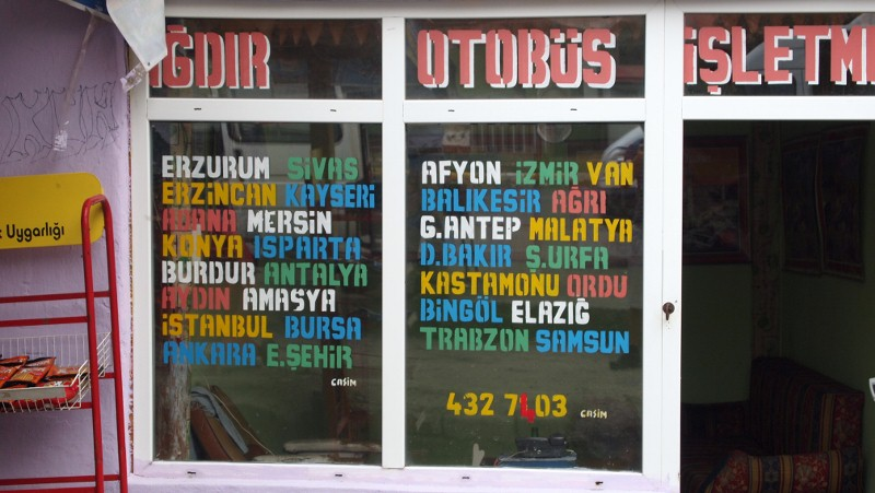 Erzurum, Turquía, Turkey, Otogar