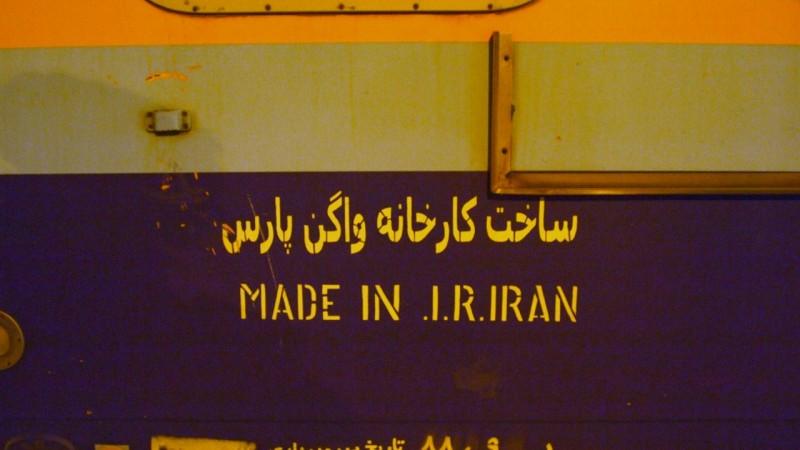 P9042049  Iran, Irán, tehran, rain
