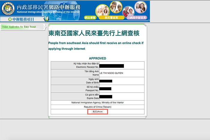 Hướng dẫn điền form visa Đài Loan online - Blog du lịch của
