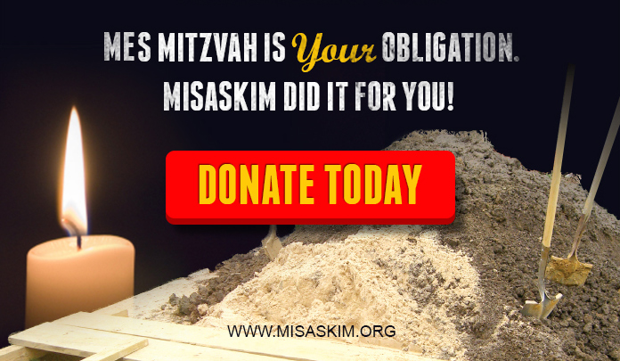 Meis Mitzvah is YOUR obligation.