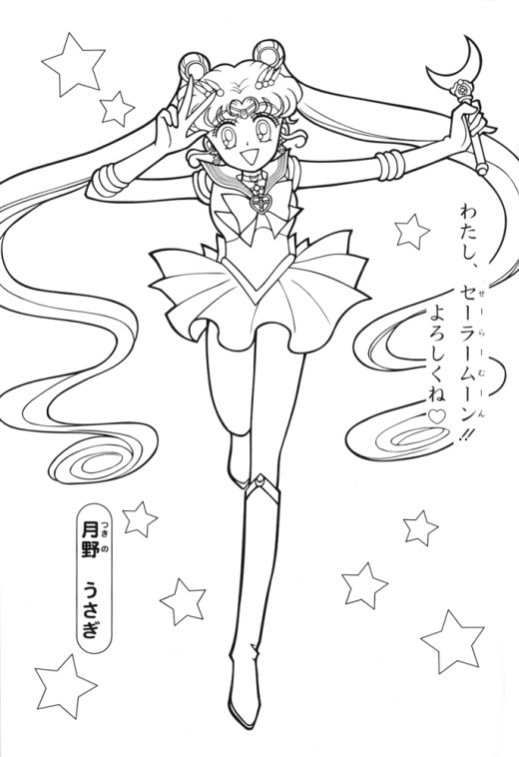 Dancing-Usagi-coloring-page