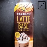 Smakstest: latte base (boss)