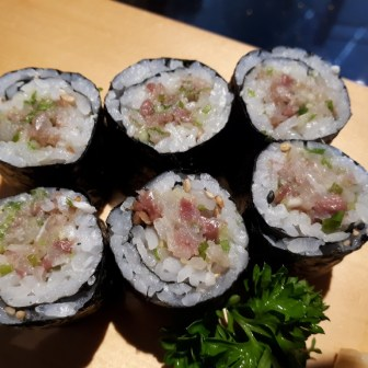 Negi Hamachi Roll