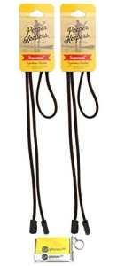 Crucifer Keepers Lunettes en forme de Retainer | Supercord | W/Bonus Brown, 2 Pack taille unique