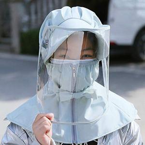 CJNE Chapeau Protecteur De Garçons Et De Filles, Couverture Antipoussière pour Le Chapeau d'enfants De Chapeau Recyclable Démontable d'enfants