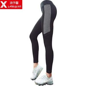 Leggings De Sport Femme Pantalon De Sport Décontracté De Bonne Qualité Pantalon De Yoga pour Femme