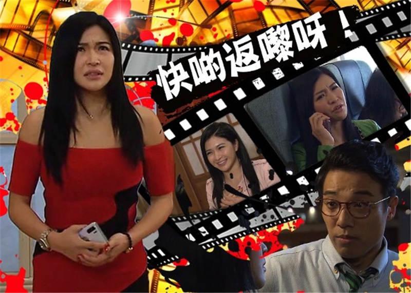 前港姐預告回歸《愛回家之開心速遞》:雷珍妮準備回家啦 | 香港小姐新聞