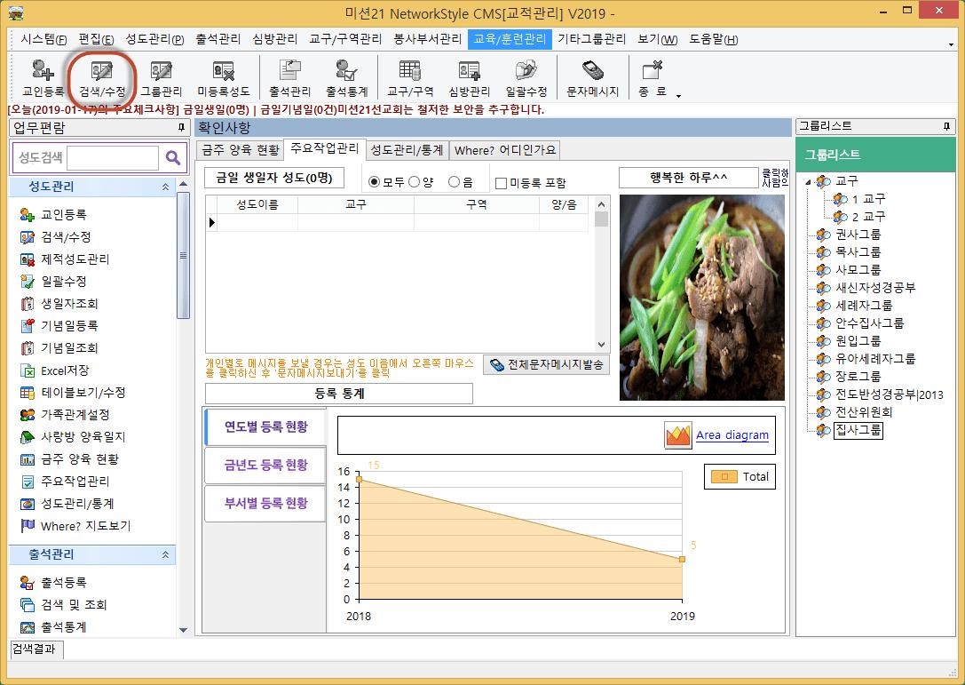 C:\Users\B40106\AppData\Local\Temp\SNAGHTML1dfd764c.PNG