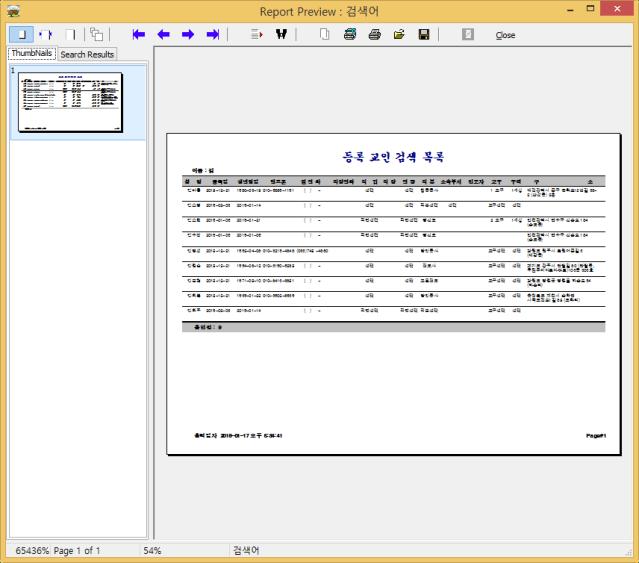 C:\Users\B40106\AppData\Local\Temp\SNAGHTML1e01ff5e.PNG