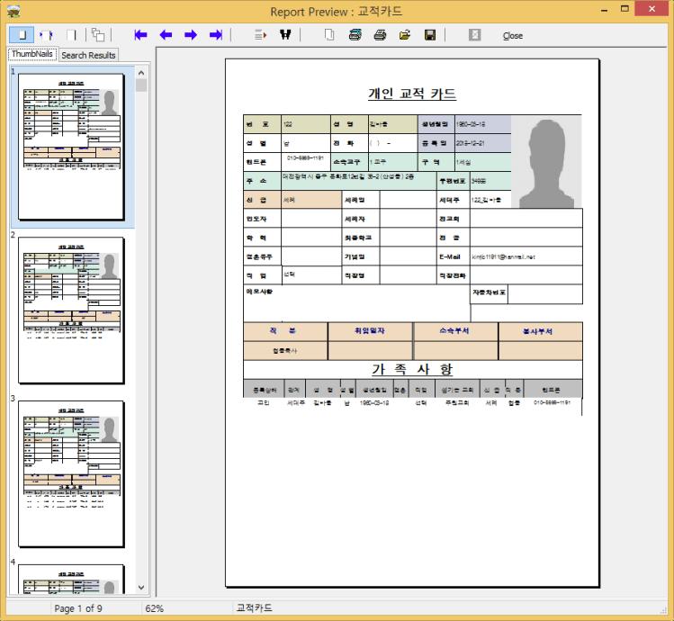 C:\Users\B40106\AppData\Local\Temp\SNAGHTML1e021b43.PNG