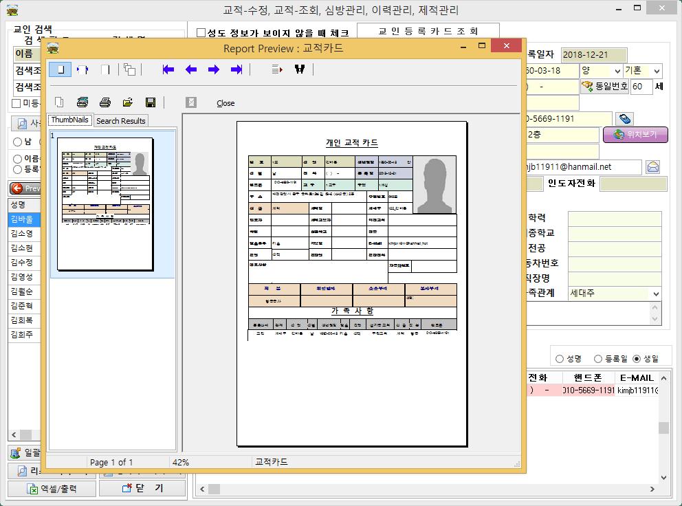 C:\Users\B40106\AppData\Local\Temp\SNAGHTML1e5e754a.PNG