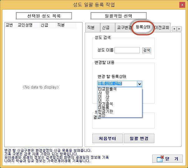 C:\Users\B40106\AppData\Local\Temp\SNAGHTML1e6f8e0f.PNG