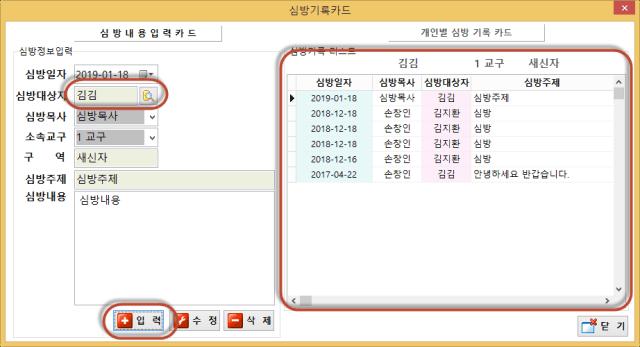 C:\Users\B40106\AppData\Local\Temp\SNAGHTML1e9dc75f.PNG