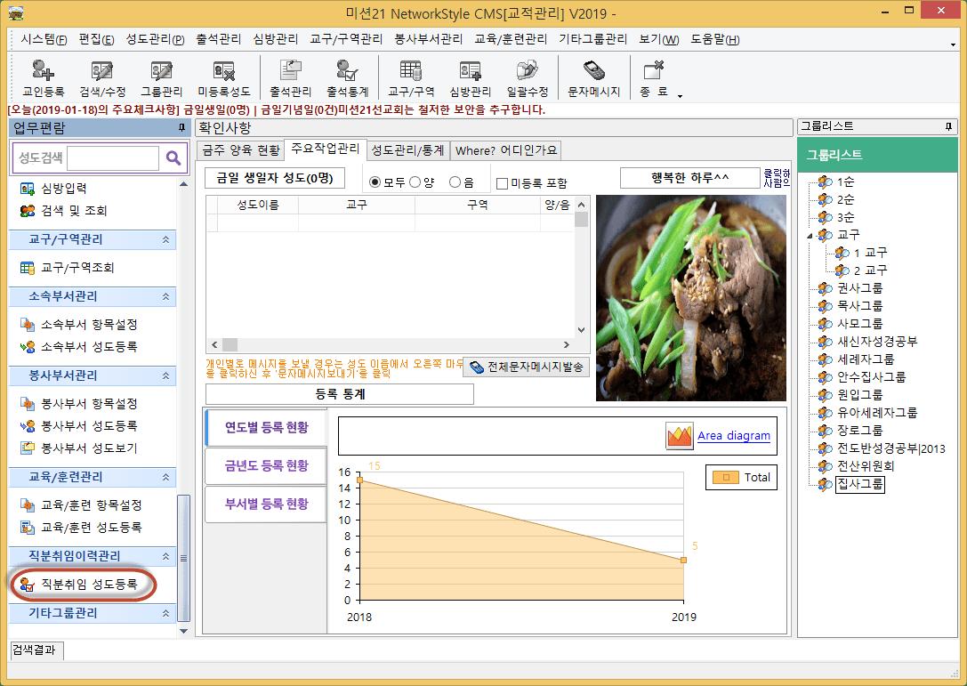 C:\Users\B40106\AppData\Local\Temp\SNAGHTML239bae90.PNG