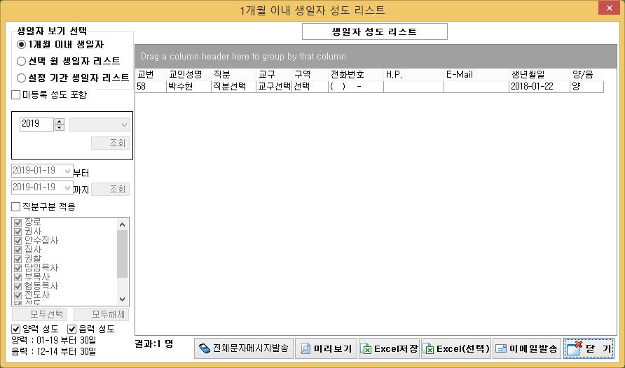 C:\Users\B40106\AppData\Local\Temp\SNAGHTML239eee69.PNG