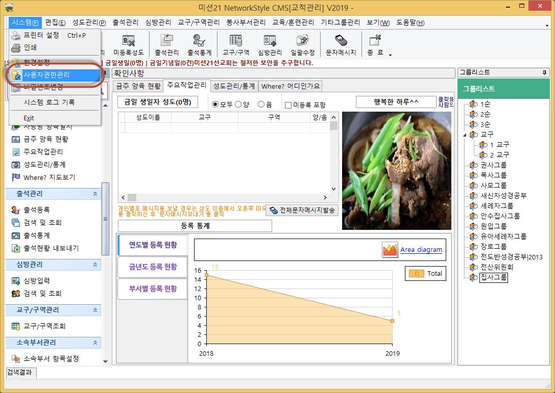 C:\Users\B40106\AppData\Local\Temp\SNAGHTML23ac7e65.PNG