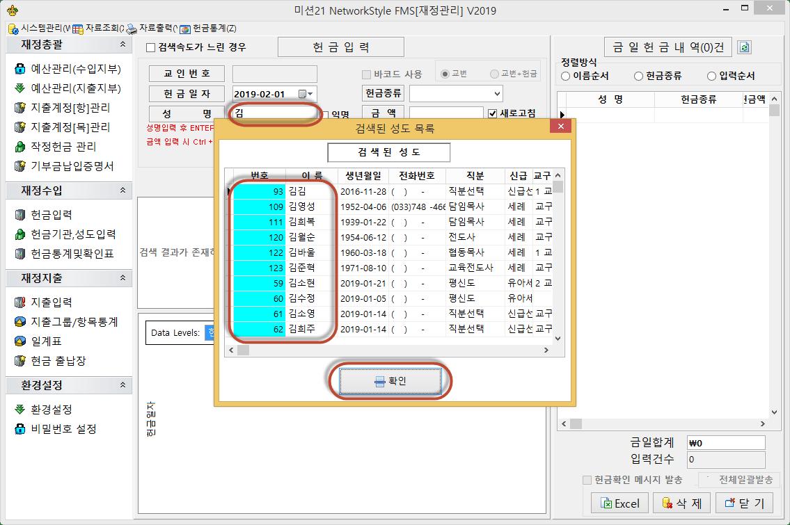 C:\Users\B40106\AppData\Local\Temp\SNAGHTML24729c4a.PNG