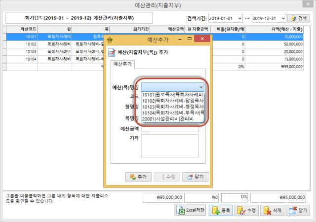 C:\Users\B40106\AppData\Local\Temp\SNAGHTML2487a6b4.PNG