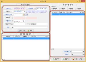 C:\Users\B40106\AppData\Local\Temp\SNAGHTML248d3f04.PNG