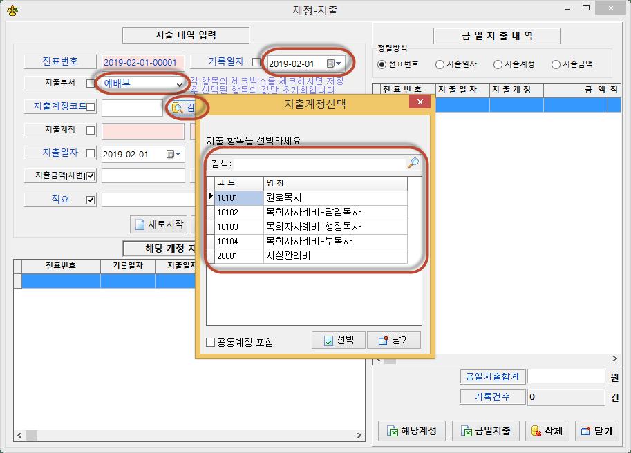 C:\Users\B40106\AppData\Local\Temp\SNAGHTML248e644a.PNG