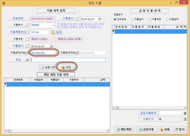 C:\Users\B40106\AppData\Local\Temp\SNAGHTML248f4e7b.PNG