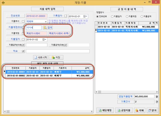 C:\Users\B40106\AppData\Local\Temp\SNAGHTML24915b04.PNG