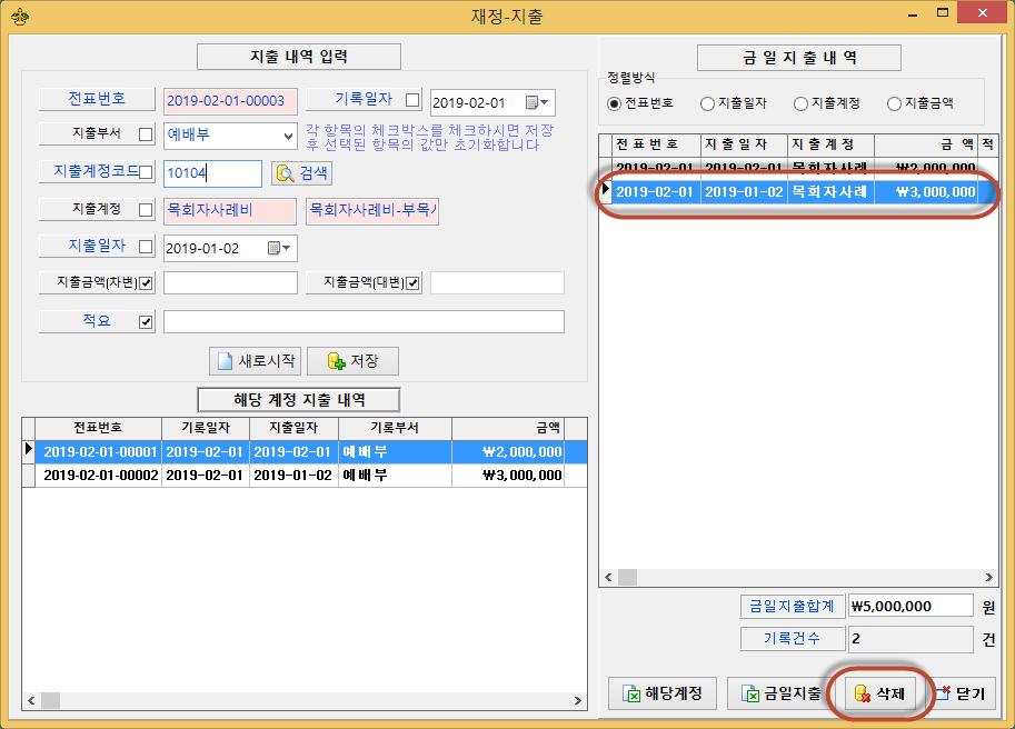 C:\Users\B40106\AppData\Local\Temp\SNAGHTML24921944.PNG