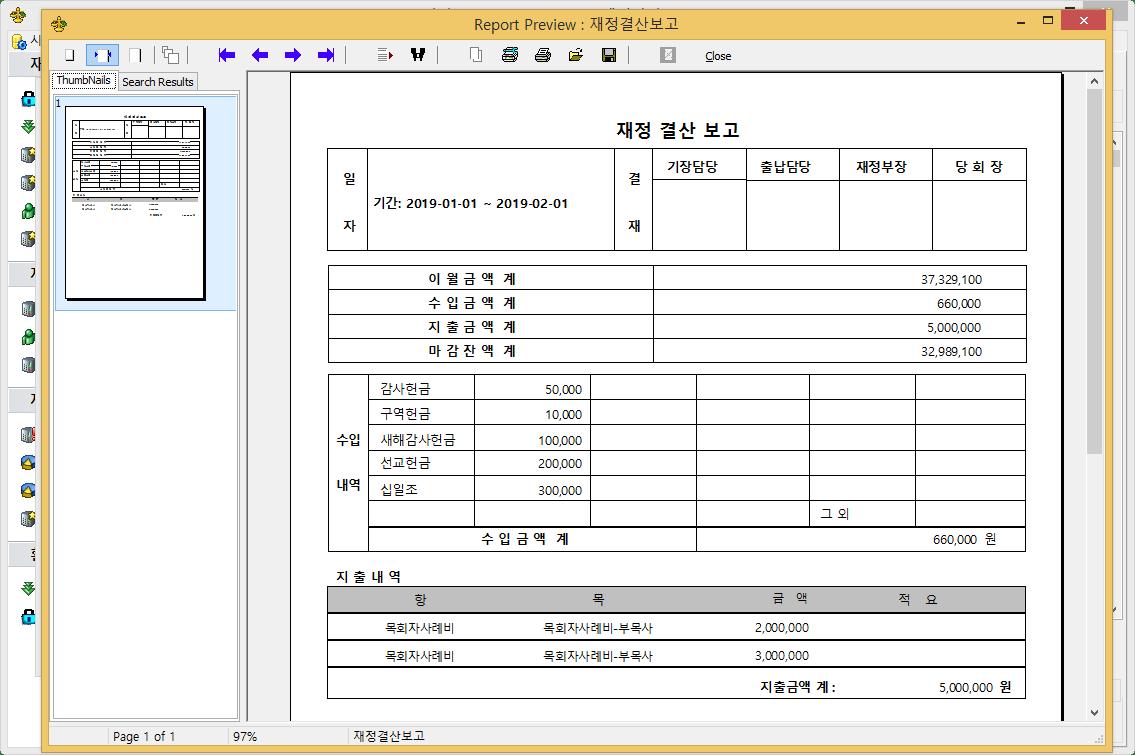 C:\Users\B40106\AppData\Local\Temp\SNAGHTML24ea279f.PNG