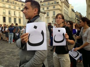Parigi pro Musul