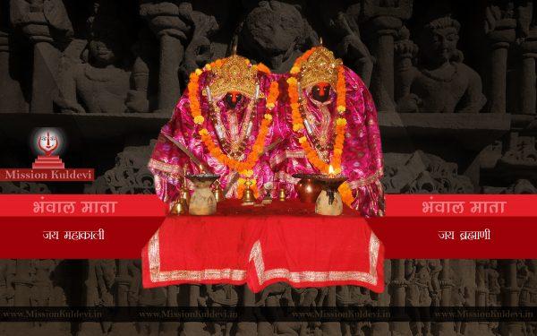 Bhuwal Mata Images Photos