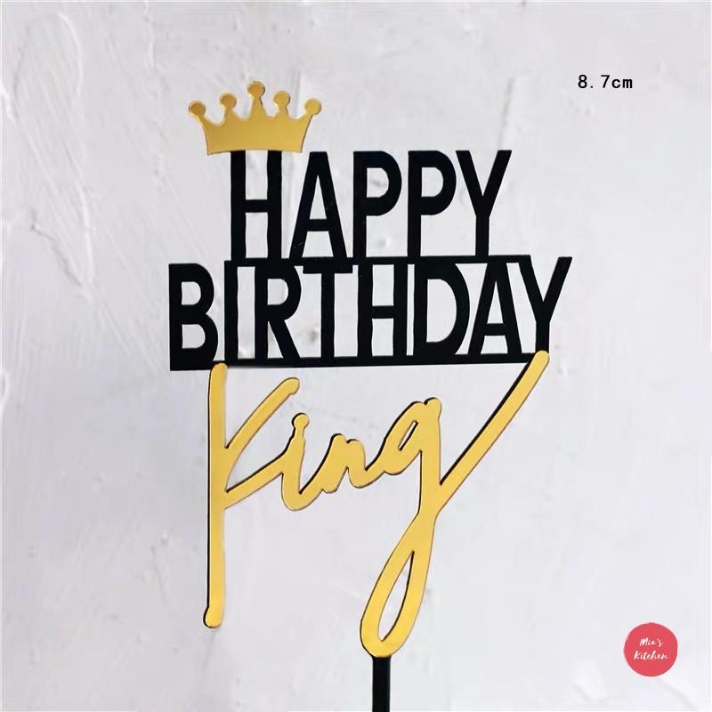 Happy Birthday King Cake Topper Miss Mias Kitchen