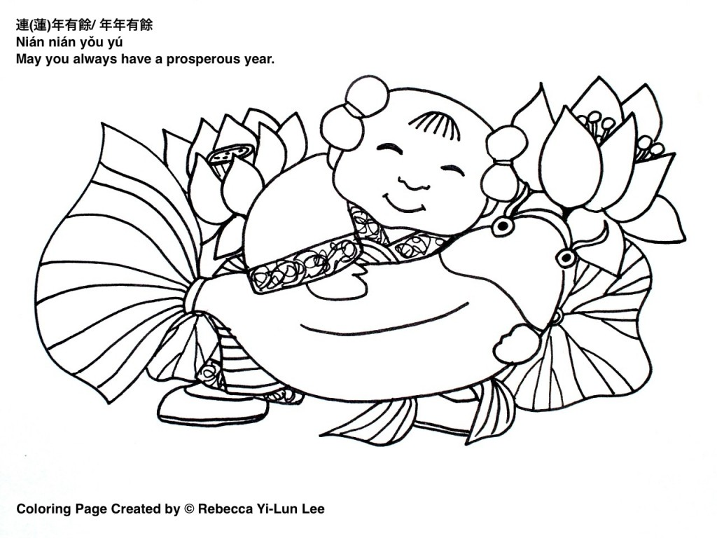 Miss Panda Chinese Chinese New Year Craft And Coloring