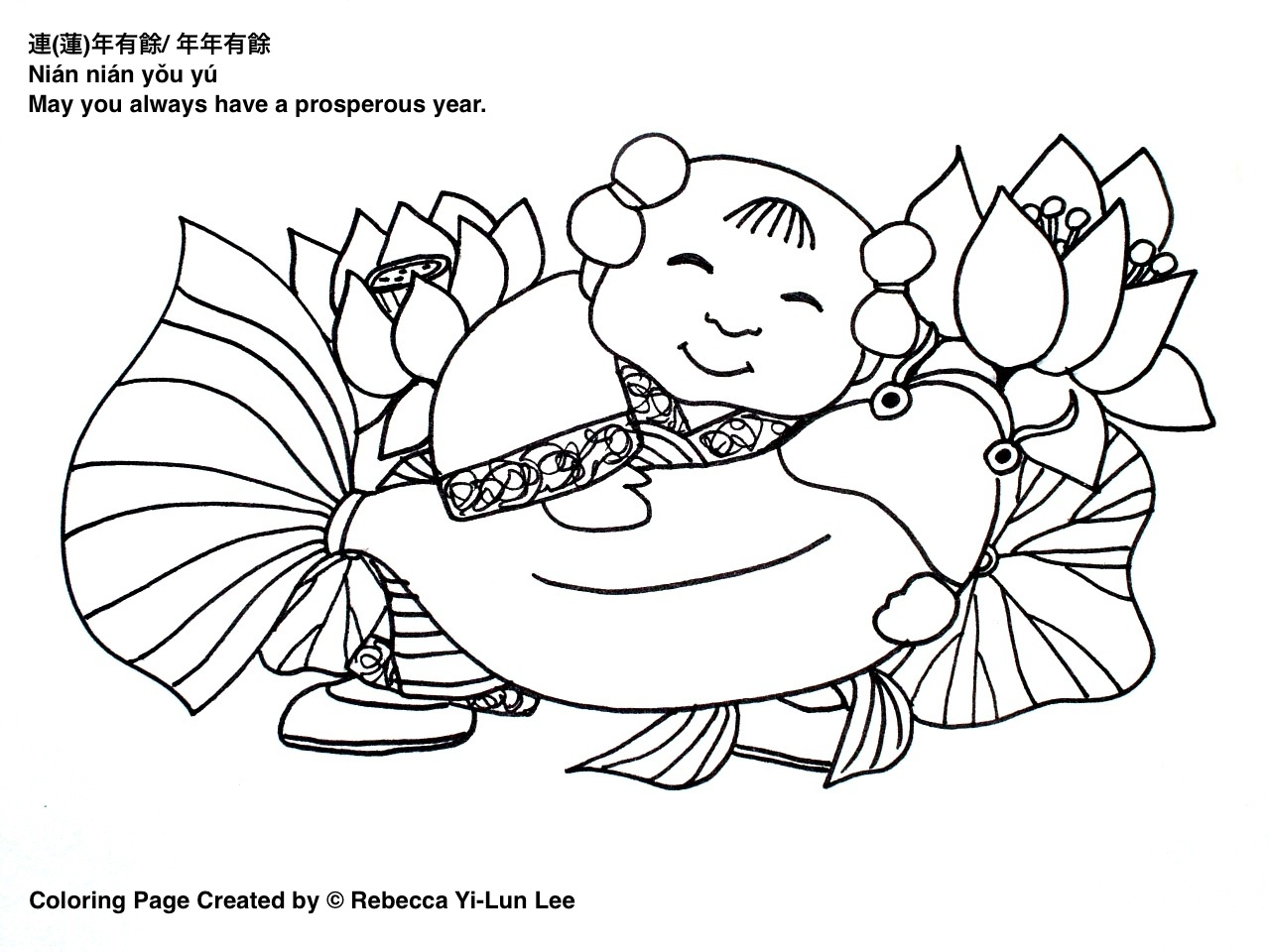 miss panda chinese chinese new year craft and coloring pages