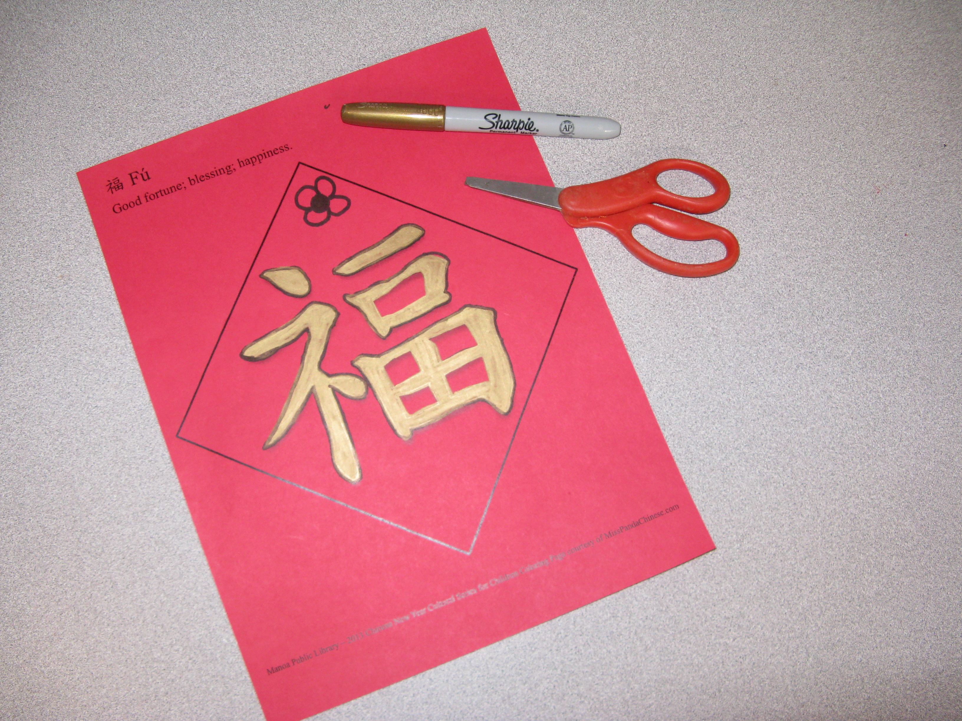 Chinese New Year Craft Make A Fu Lucky Word Sign