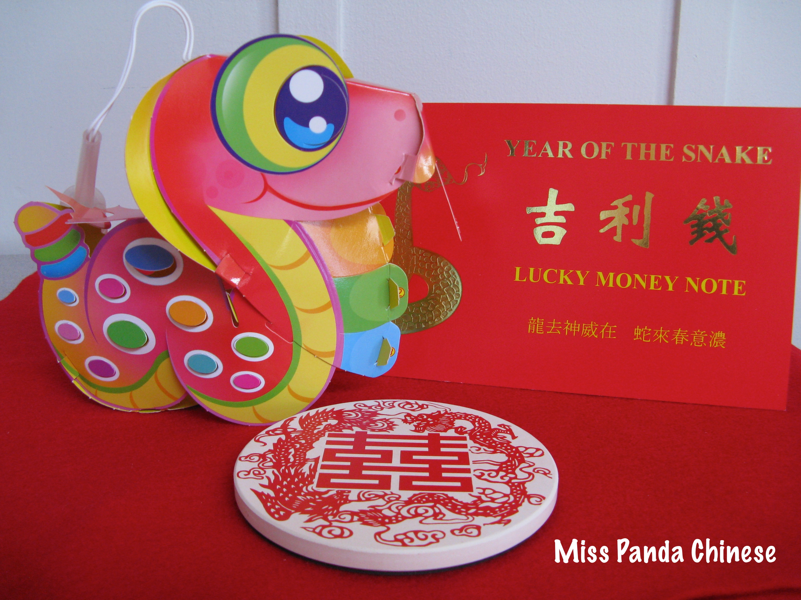 Chinese New Year Blog Party And Giveaway Miss Panda
