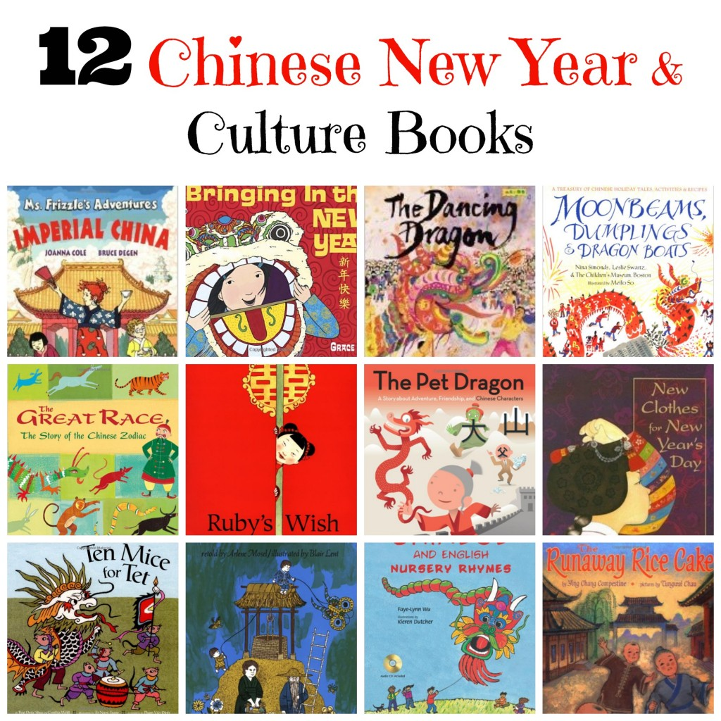 12 Chinese New Year And Culture Books Miss Panda Chinese