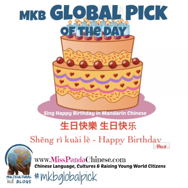 Sing To Learn Chinese Learn To Sing Happy Birthday In Chinese With Video Miss Panda Chinese Mandarin Chinese For Children